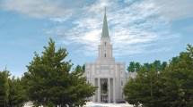 LDS Hermosillo Temple