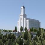 Cedar City Temple