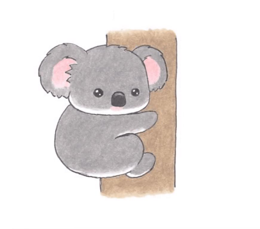 How to draw a Koala
