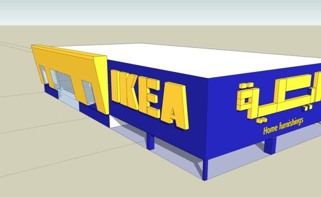 Ikea Jeddah Saudi Arabia 3d Warehouse