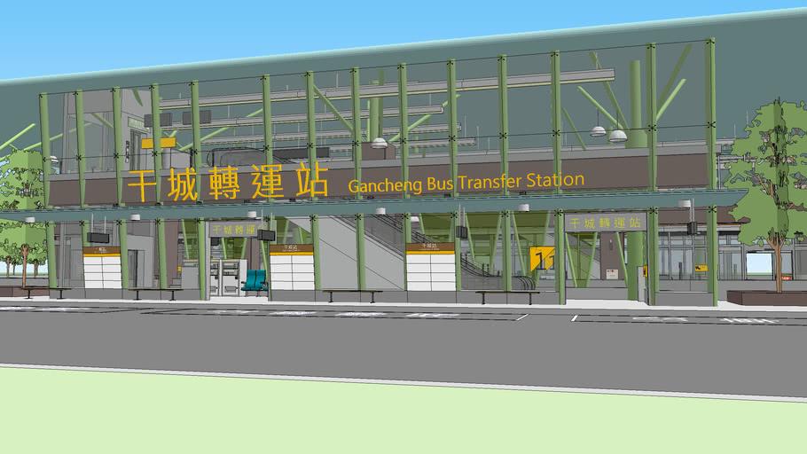 干城客運轉運站(虛構) | 3D Warehouse