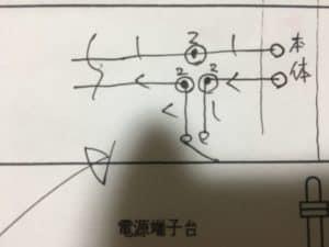 MAX社製 BS−132EHA トイレスイッチの電気回路複線図