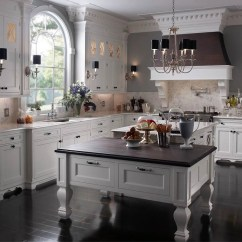 Wood Mode Kitchen Cabinets Unfinished Island Collages Better Kitchens Chicago
