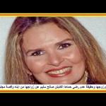 يسرا وحقيقة عدم رضى حماها الكابتن صالح سليم عن زواجها من ابنه خالد سليم وقصة مجنون يسرا…!!