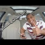 اشياء إيجابية في السعودية