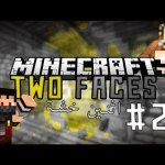 Minecraft : Two Faces w/TMFaisal1 – ماينكرافت ماب : اثنين خشة #2