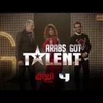صوّت للمشترك المفضل لديك في العرض المباشر الأخير من #ArabsGotTalent