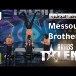 #ArabsGotTalent – Messoudi Brothers يبهرون اللجنة بعرض توازن ملفت ويفاجئون الجميع خلال العرض