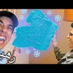 ١٠ تحديات في حلقة   سبنا البنطلون في الفريزر!!!