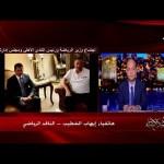 إيهاب الخطيب: مباراة الأهلي والجونة قد لا تلعب في موعدها بسبب تجمع المنتخب الأوليمبي