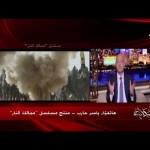 """ياسر حارب منتج مسلسل """"ممالك النار"""": العرب أهل السرد والرواية في التاريخ"""