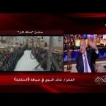 خالد النبوي يتحدث عن مشهد إعدام طومان باي المؤثر في مسلسل ممالك النار