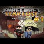 [Fir4sGamer] Minecraft ADMap – ماينكرافت ماب النجوم الضايعه مع مشاري