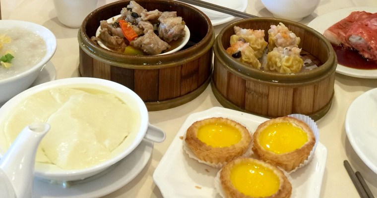 Book Review: The Dim Sum Field Guide