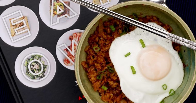 Rice Rice Baby  (Kimchi Fried Rice)