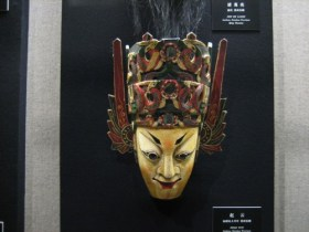 1024px-Mask_of_Zhao_Yun