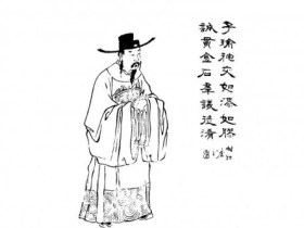 Zhuge_Jin_Qing_illustration