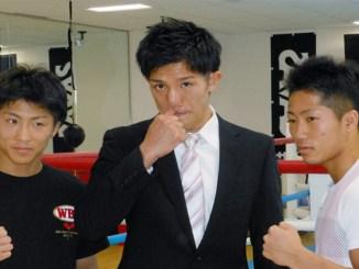 Team Inoue