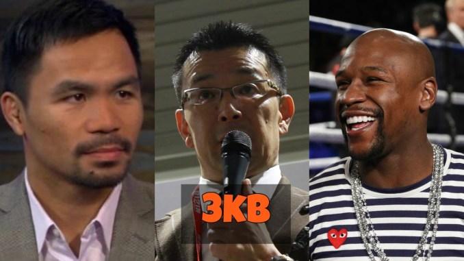 Manny Pacquiao, Nobuyuki Sakakibara and Floyd Mayweather Jr