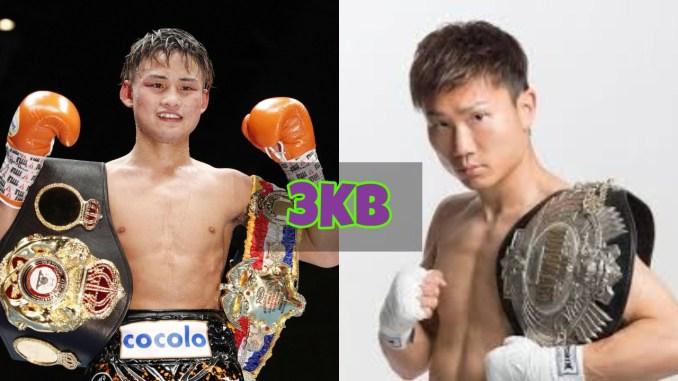 Hiroto Kyoguchi vs Tetsuya Hisada