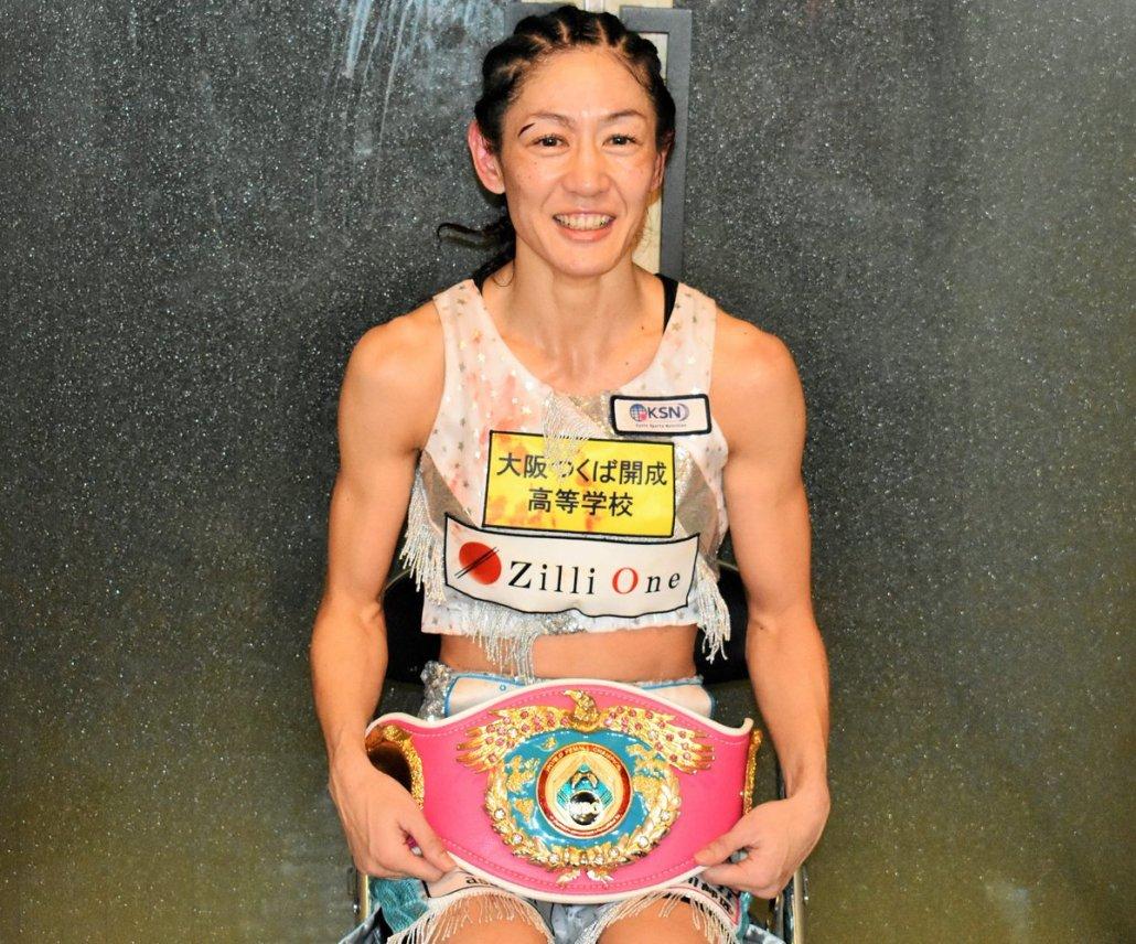 Tomoko Okuda Profile