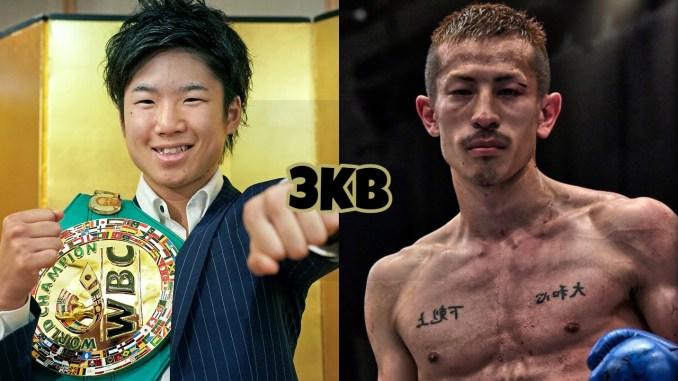WBC junior flyweight champion Kenshiro Teraji poses with his title, mandatory challenger Masamichi Yabuki