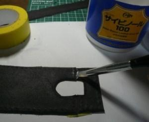 拝み合わせ縫い準備5