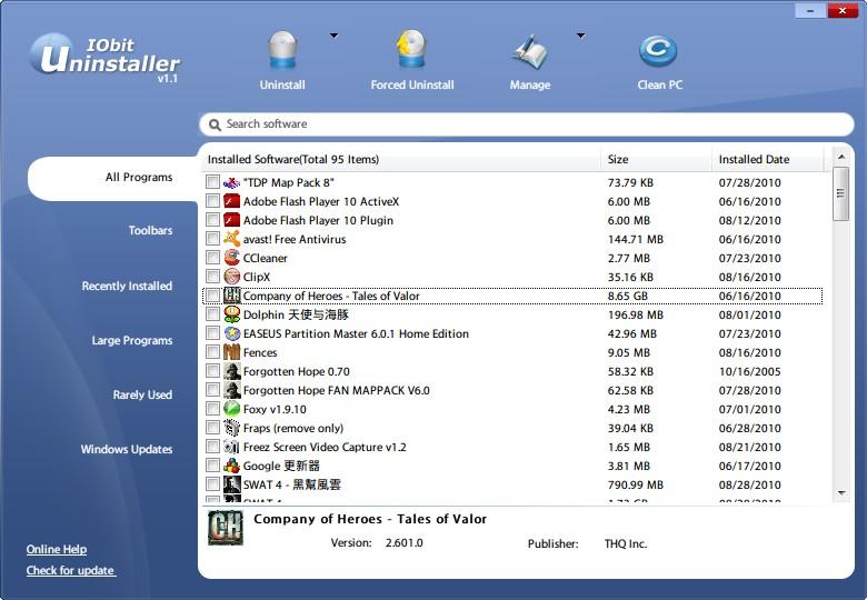 Iobit Uninstaller 的介面