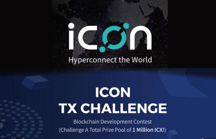 New ICON TX (Transaction) Challenge to Launch as a ICX Blockchain Development Contest