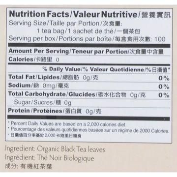 Prince of Peace Organic Black Tea - nutrition facts