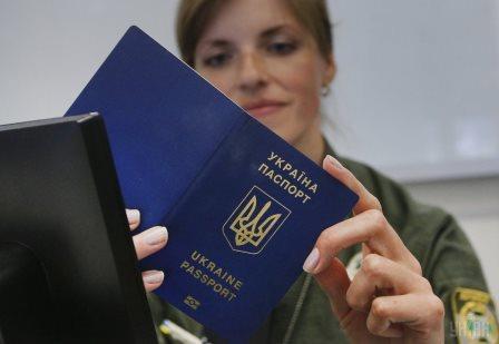 Біометричний паспорт для українців на окупованих територіях