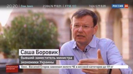 Боровик на російському телебаченні