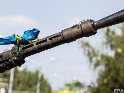 Смерть від кулі снайпера