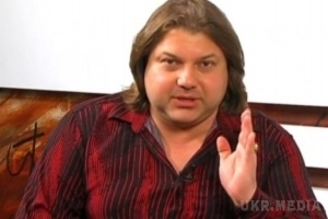 Астролог Влад Росс про Путіна