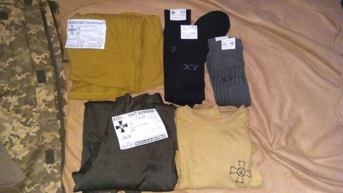 Зимовий одяг для військових