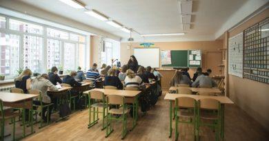 Як скасувати вивчення російської мови у школі