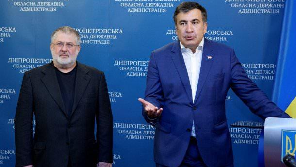 Коломойський і Саакашвілі