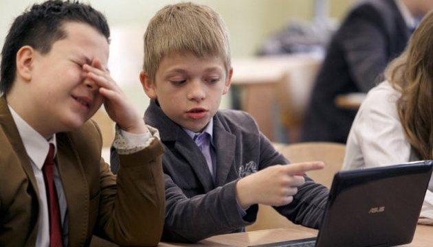 Без російської мови у школі