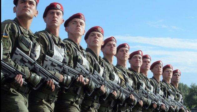 14 жовтня - День захисника України