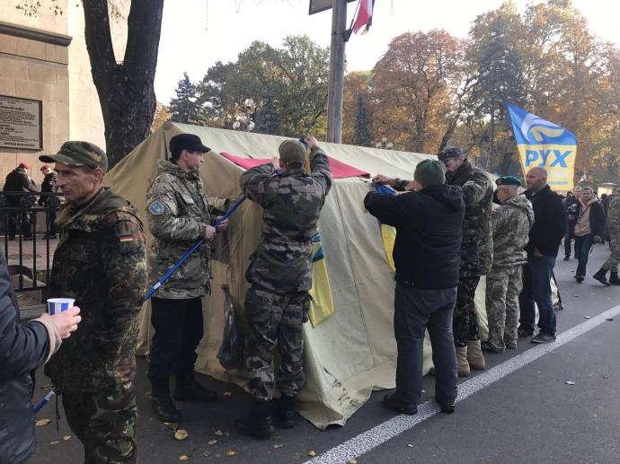 Переворот в Україні