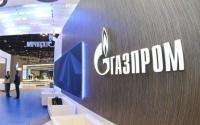 Газпром програв арбітражний суд Нафтогазу