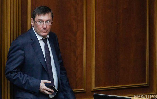 """Луценко: """"Самопоміч"""" діє за гроші Москви"""