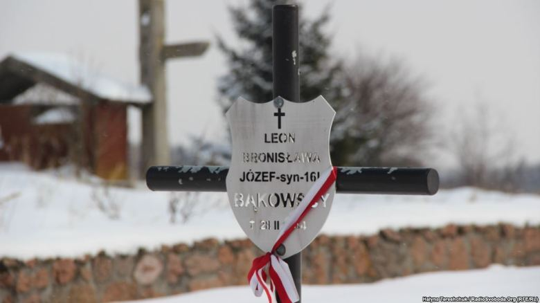 Польські некрофіли провели антиукраїнській захід у Гуті Пеняцькій