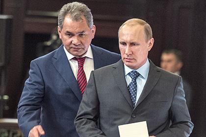 Путін і Шойгу