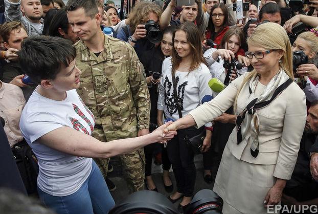 Тимошенко про Савченко