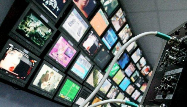 Українське телемовлення поповниться трьома іноземними телеканалами
