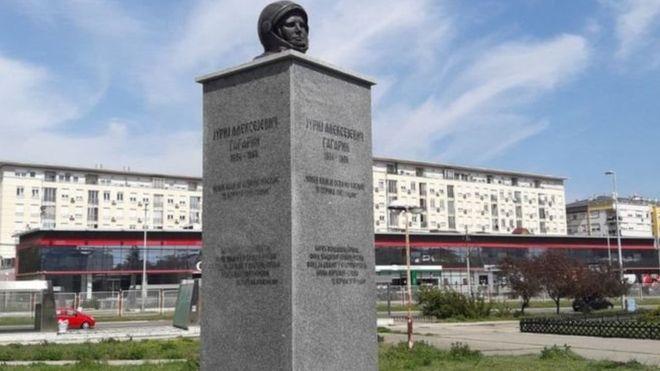 У Белграді познущалися над російським Гагаріном
