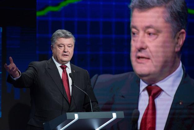 """Порошенко: """"Канонічною територію України є Україна. Немає інших варіантів"""""""