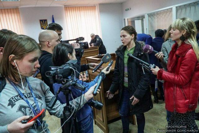 Сестра терористки Надії Савченко