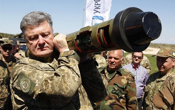 """""""Джавеліни"""" - це сигнал іншим надавати Україні високоточну зброю"""